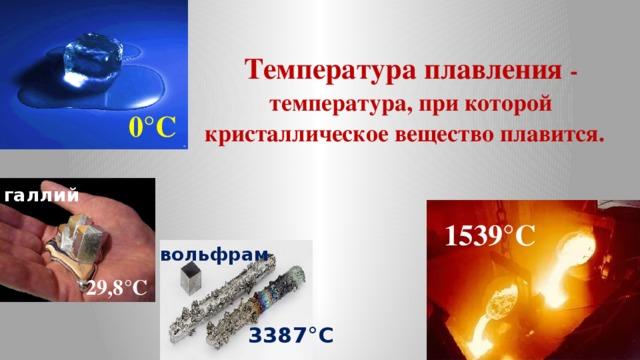 Металл тантал характеристики и свойства