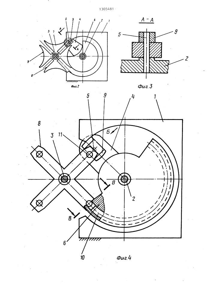 Мальтийский механизм - вики