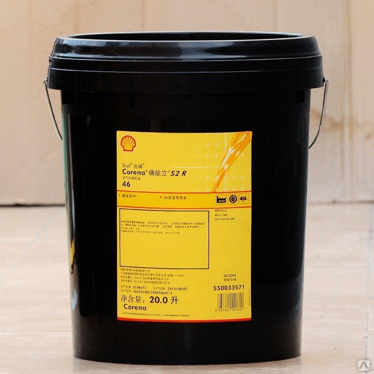 Масла, используемые для поршневых и винтовых компрессоров.