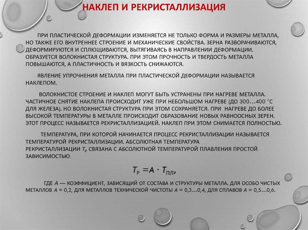 Что это такое – легированная сталь: ее марки, состав, как называются виды, их применение – rocta.ru