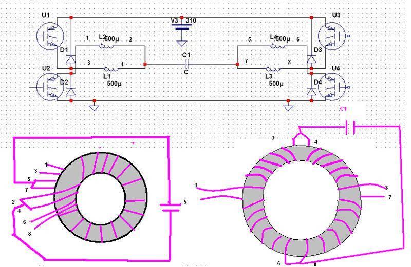 Индукционная печь своими руками: схемы, фото и видео