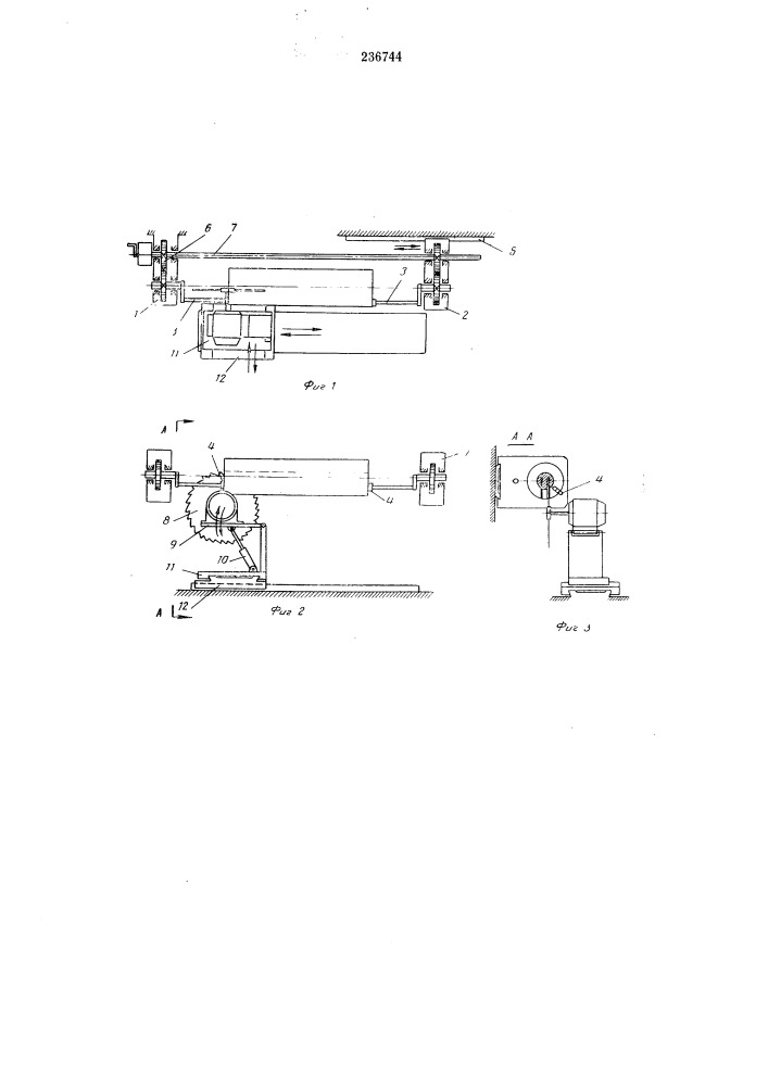 Каретка для бензопилы продольной распиловки своими руками - устройство и чертежи