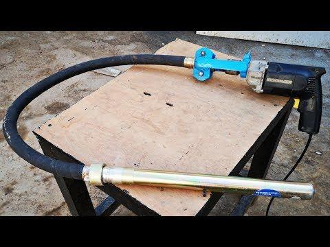 Простой вибратор для уплотнения бетона на перфоратор и дрель – мои инструменты