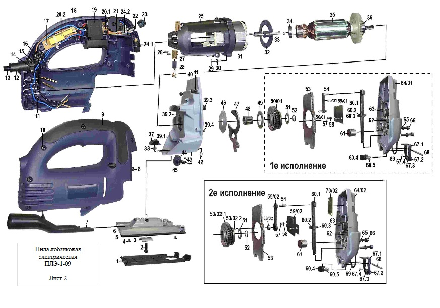 Схема электрической лобзика