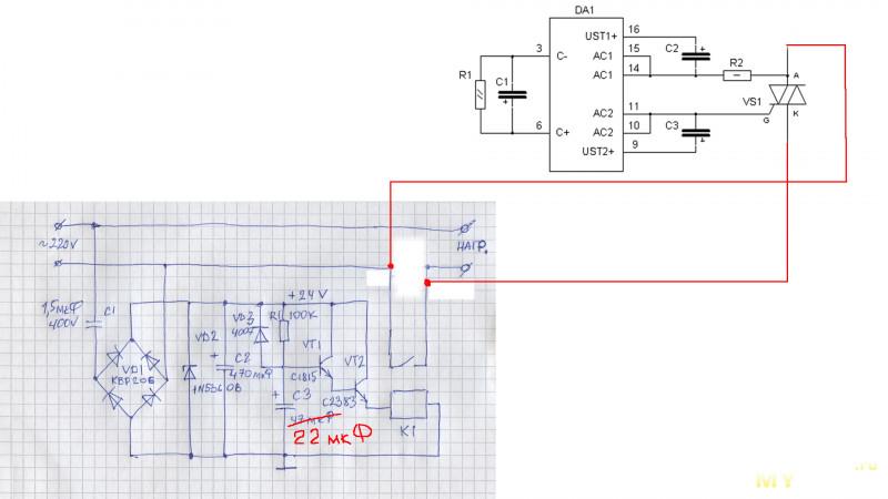 Как сделать плавный пуск электродвигателя своими руками – вариант с микросхемой