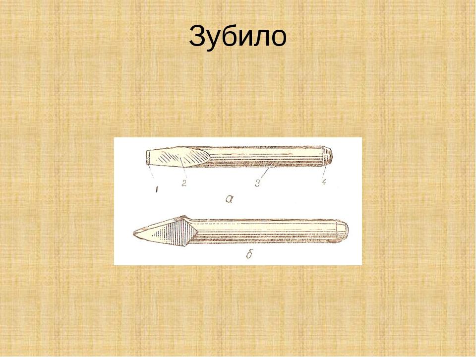 ✅ из чего сделать зубило по металлу - tractor-sale.ru