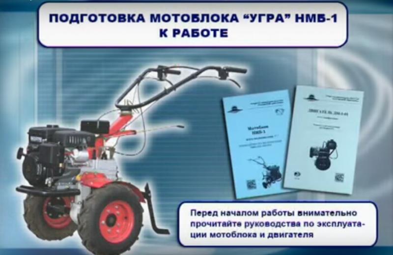 Обзор дизельных мотоблоков нева мб-23: модификации сд23, сд27, сд27-сф. отзывы владельцев