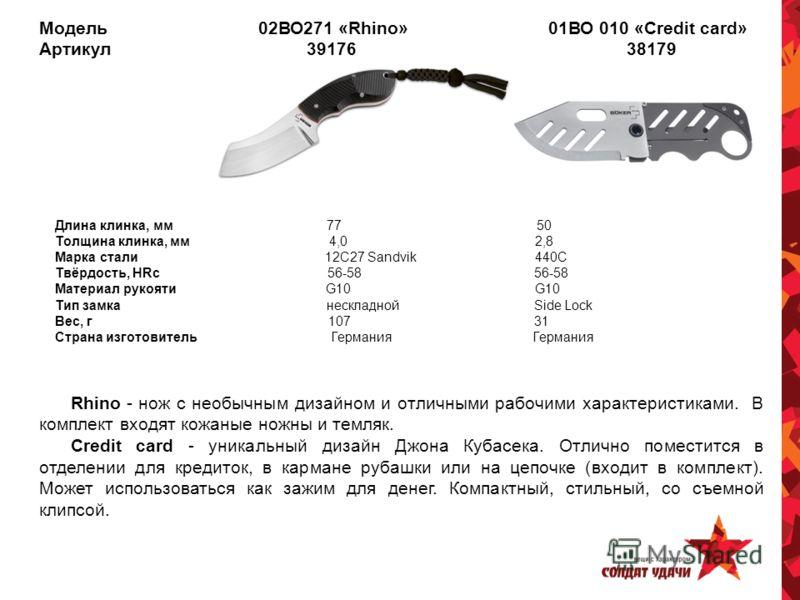 Нержавейка или углеродка. какая сталь для ножа лучше?выбираем. ⋆ острые миры