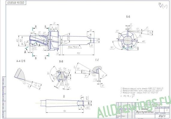 Цековка металла - виды инструмента и особенности процесса