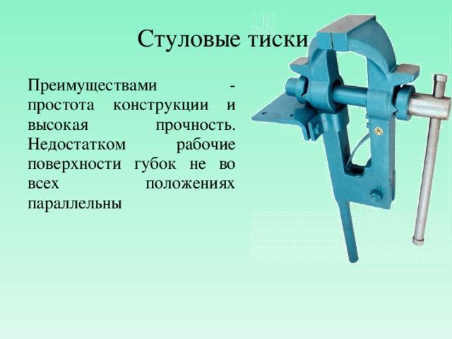 Станочные и поворотные фрезерные тиски: области применения, конструкция пневматических устройств