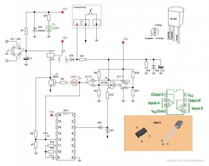 Зарядное устройство для шуруповёрта 18 вольт: схема, сборка, разборка и ремонт