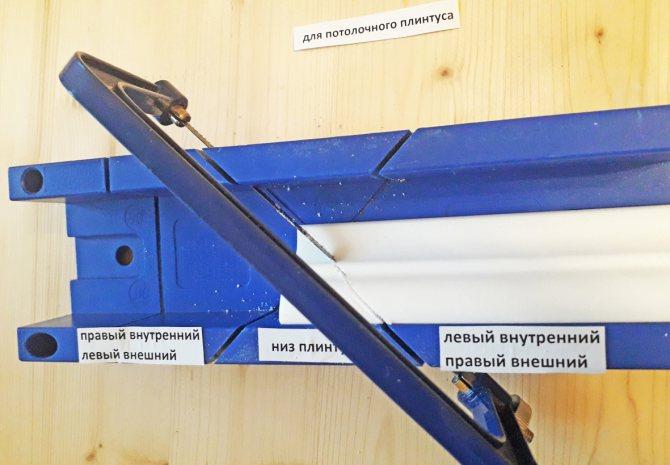 Угол на потолочном плинтусе: как сделать своими руками в домашних условиях, с помощью стусла, из пенопласта, как правильно вырезать, состыковать и приклеить?