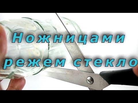 Как разрезать стекло стеклорезом: правильно выполняем работу в домашних условиях