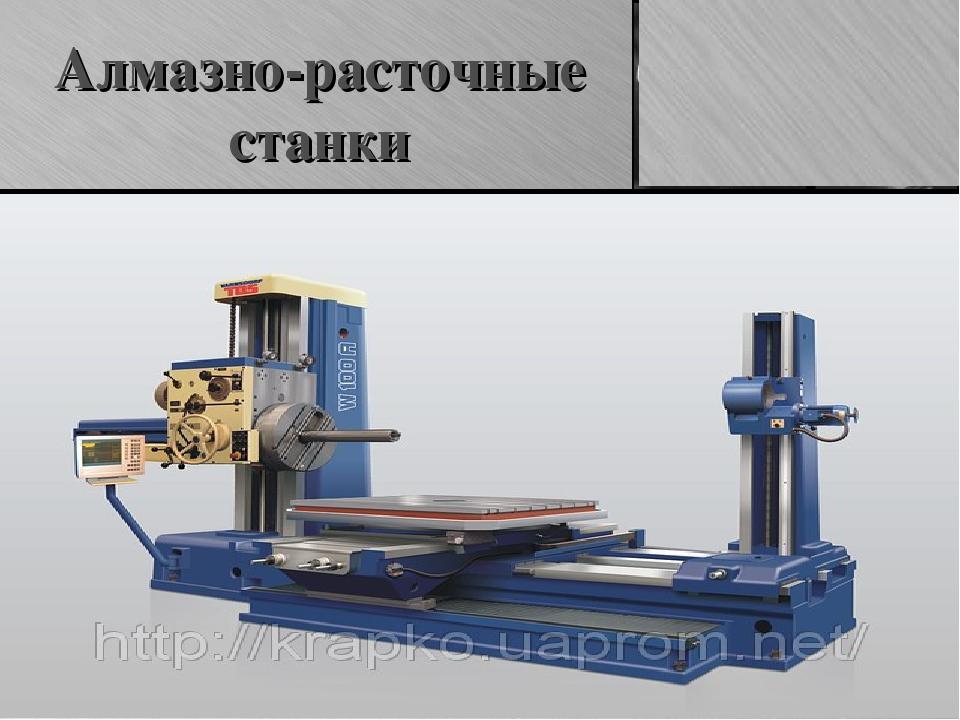 2а78н станок отделочно-расточный вертикальныйсхемы, описание, характеристики