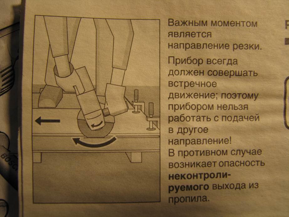 Как резать болгаркой: от себя или на себя