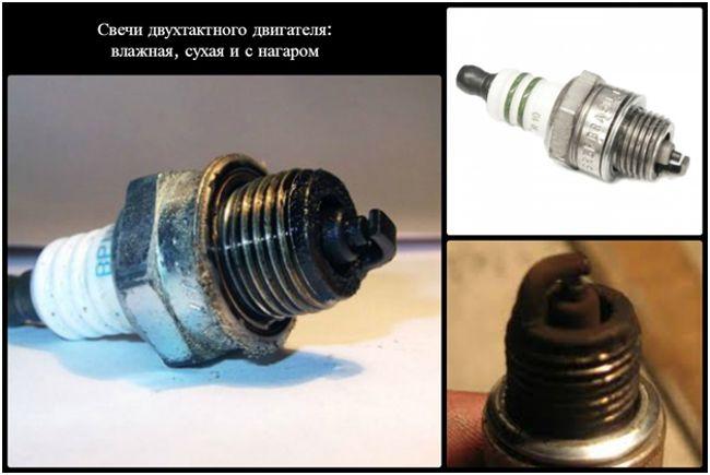 ✅ как проверить искру на свече бензопилы - dacktil.ru