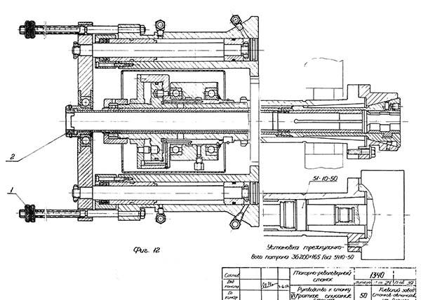 Токарно-револьверные станки: устройство, принцип работы