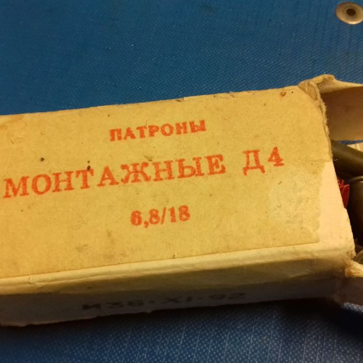 Патроны хилти 5 6 характеристики по цвету - moy-instrument.ru - обзор инструмента и техники