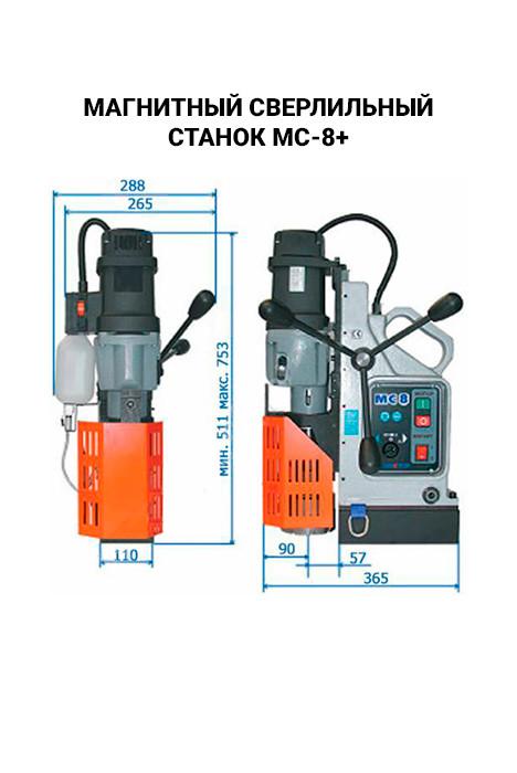 Технические характеристики на сверлильные станки по металлу