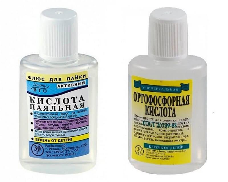 Паяльная кислота ортофосфорная