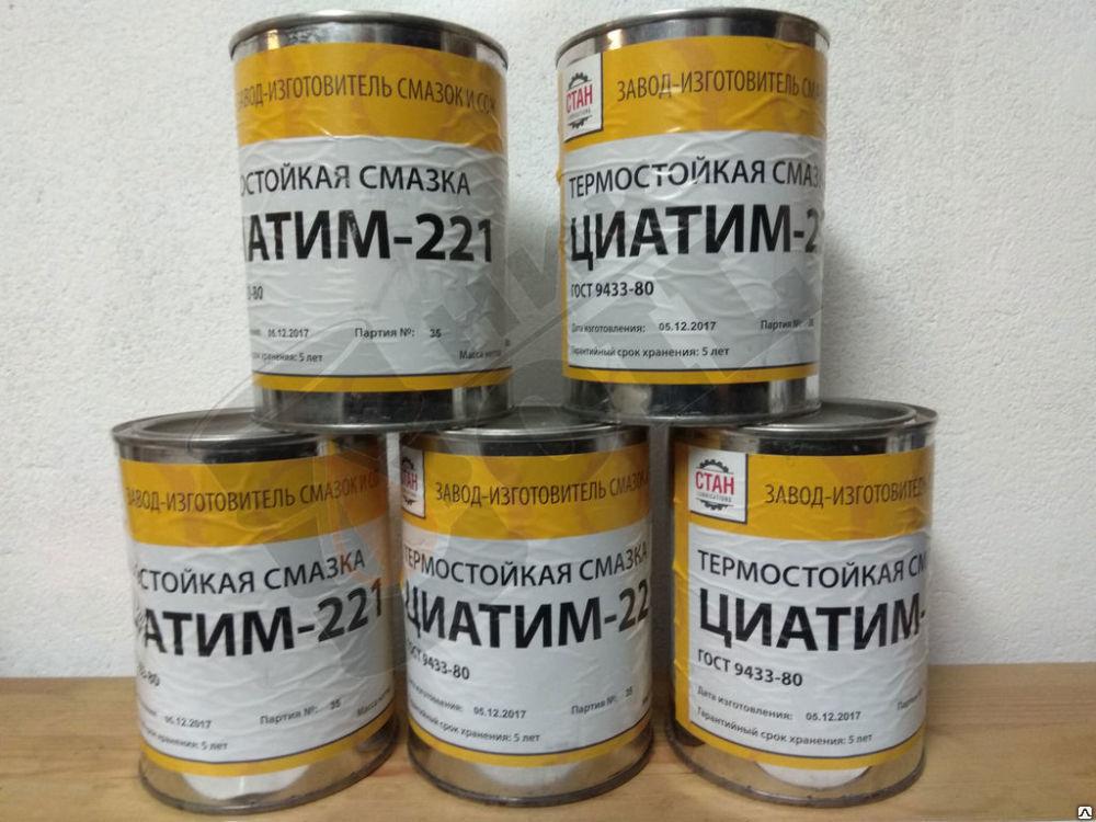 Особенности применения смазки «циатим 221». аналоги