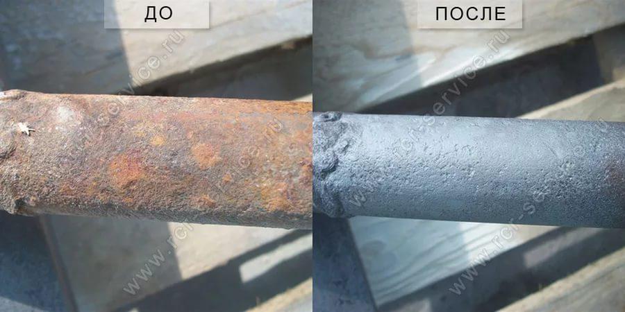 Железная окалина химические свойства - яхт клуб ост-вест