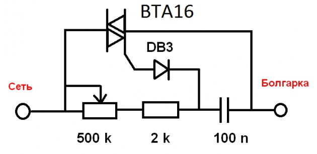 Плавный пуск с тремя проводами как подключить