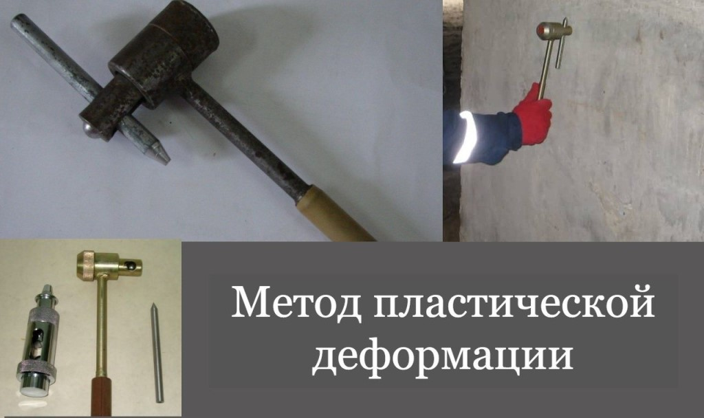 Молоток шмидта: принцип работы и инструкция по применению