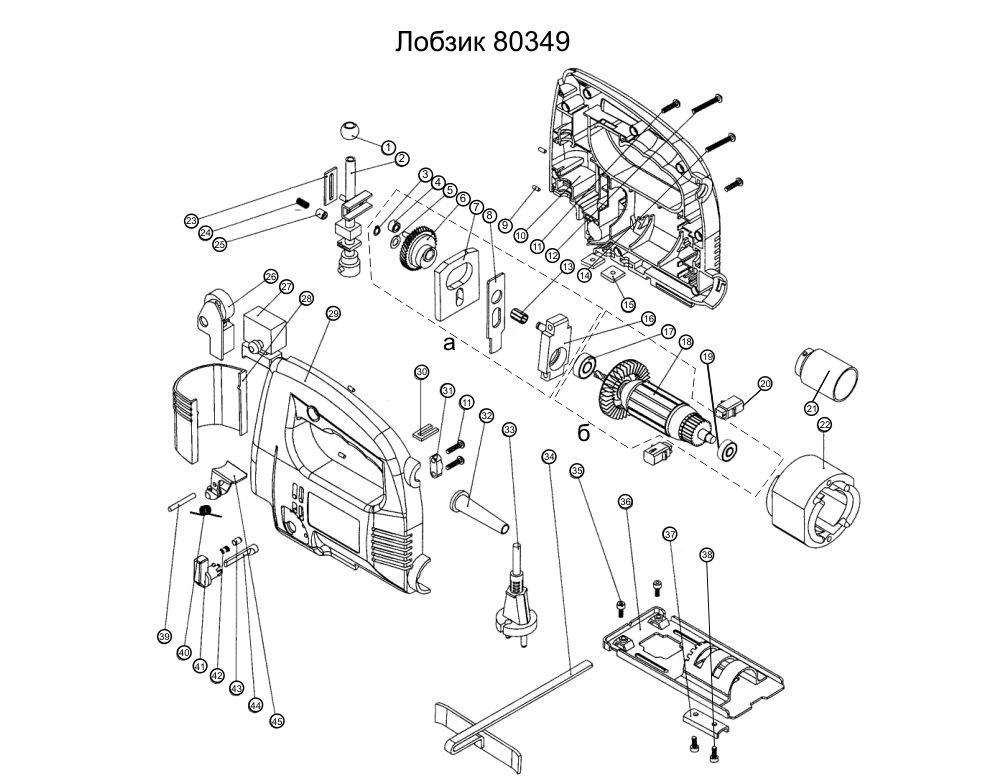 Схема электрической лобзика - tokzamer.ru