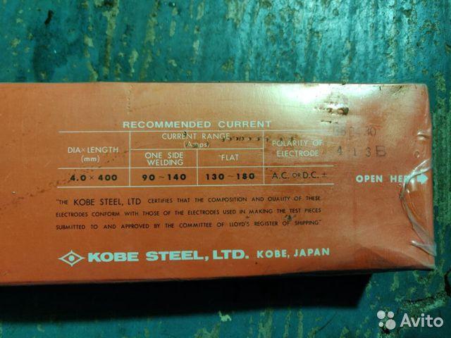 Электроды lb-52u кобелко: технические характеристики и сферы применения