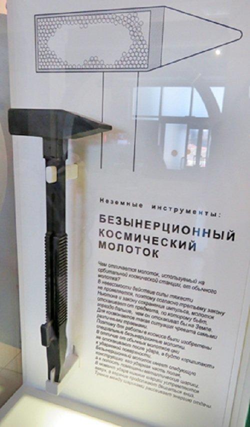 ⓘ энциклопедия | безреактивный молоток - wiki ..