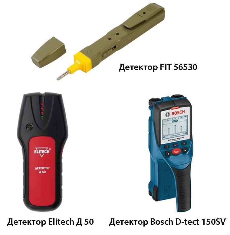 Топ-7 детекторов скрытой проводки: рейтинг по отзывам мастеров | ремонтсами! | информационный портал