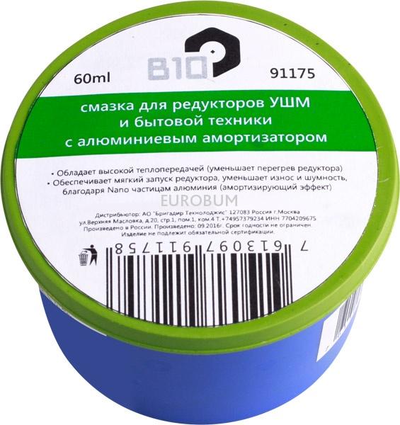 Использование смазки для редуктора при обслуживании болгарки