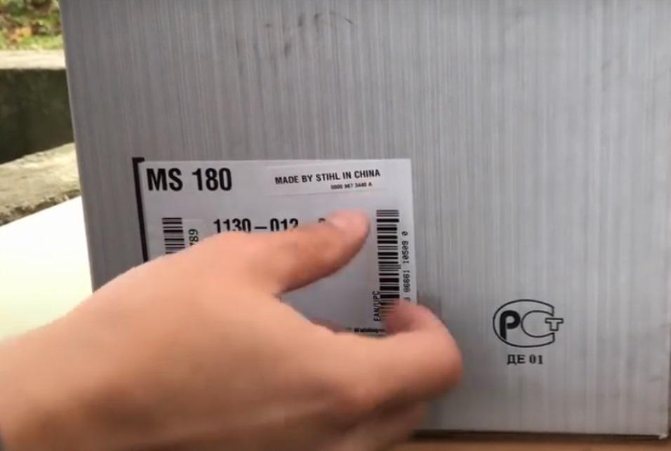 ✅ stihl ms-660 бензопила китай: инструкция по эксплуатации, характеристики штиль мс-660 - как пользоваться - спецтехника-в-уфе.рф