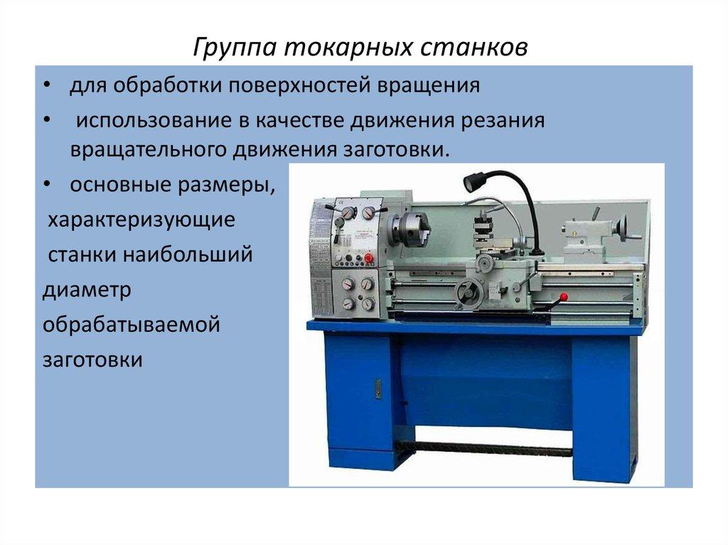 Хотите купить токарно-фрезерный станок по металлу в москве?