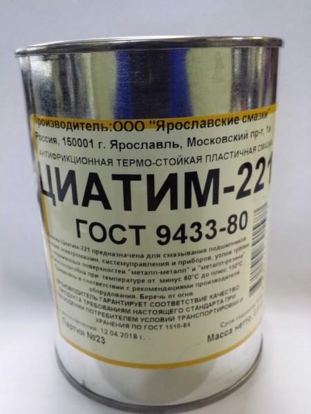 Смазка циатим-221: характеристики и применение