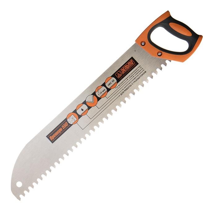 Ножовка по газобетону: чем пилить и резать газоблок