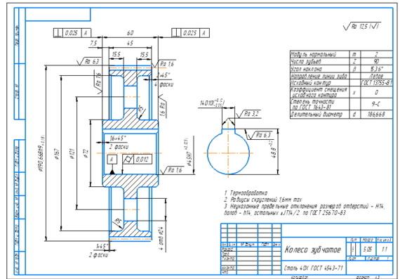 Создание деталировочного чертежа зубчатого колеса. компас-3d v10 на 100 %