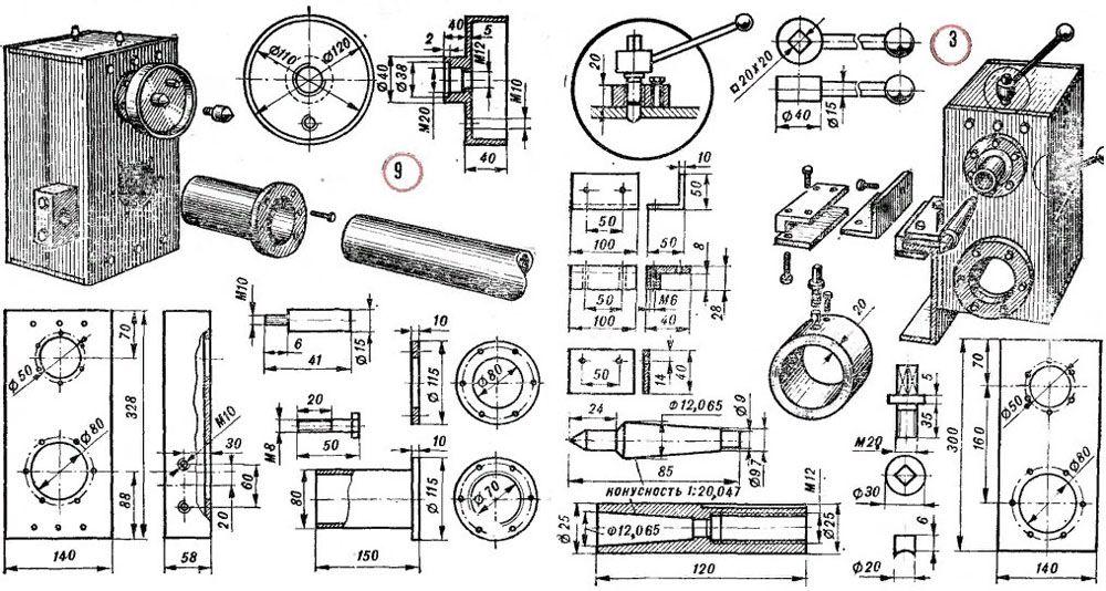 Самодельный токарный станок по металлу: чертеж, изготовление
