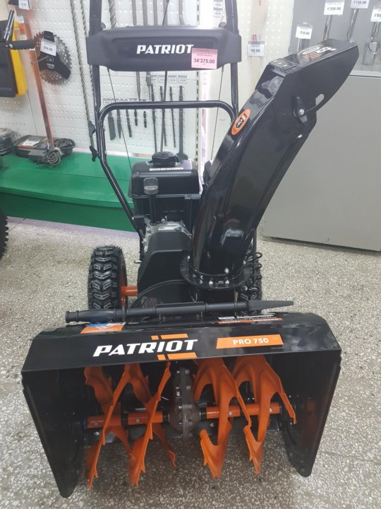Снегоуборщик бензиновый patriot pro 750 самоходный: отзывы, описание модели, характеристики, цена, обзор, сравнение, фото