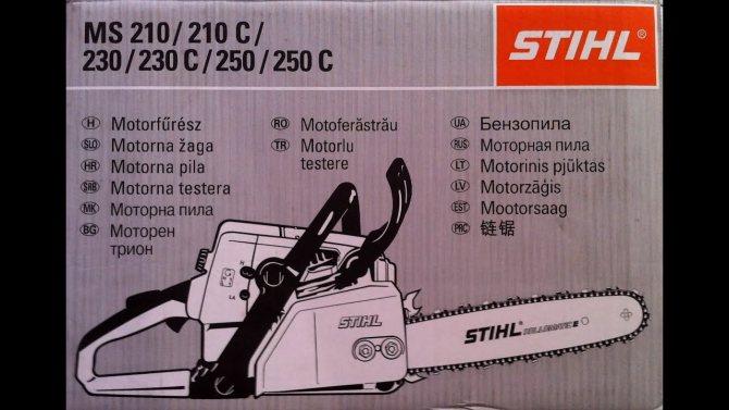 Цепная бензопила stihl 361 ms. технические параметры, эксплуатация бензопилы