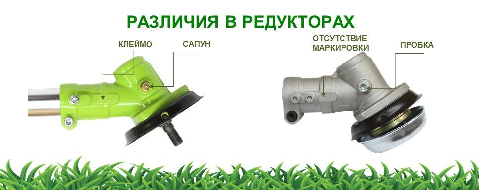 Разборка_редуктора_привода_бензиновой_газонокосилки