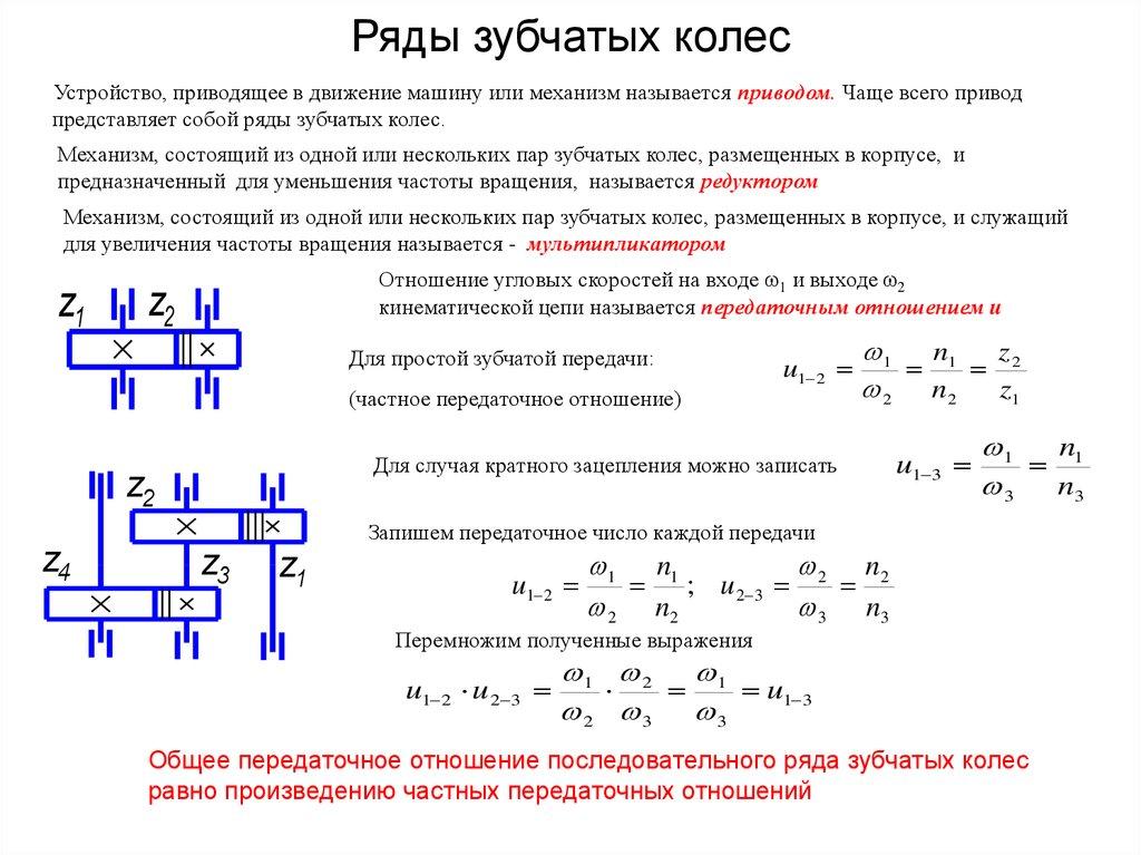 Как узнать передаточное число редуктора заднего моста