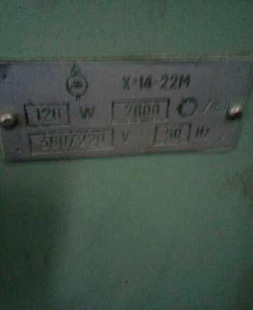 Подробный обзор токарного станка ит-1м: технических характеристики, схемы