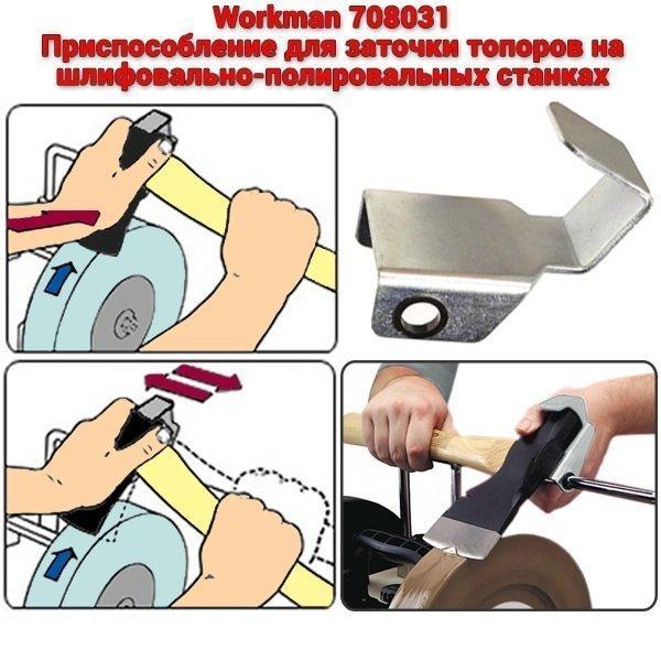 Как правильно заточить топор своими руками – пошаговая инструкция