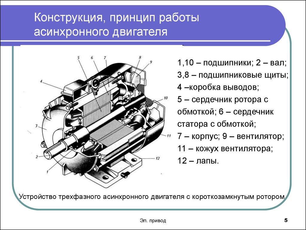 Принципиальная электрическая схема шуруповерта