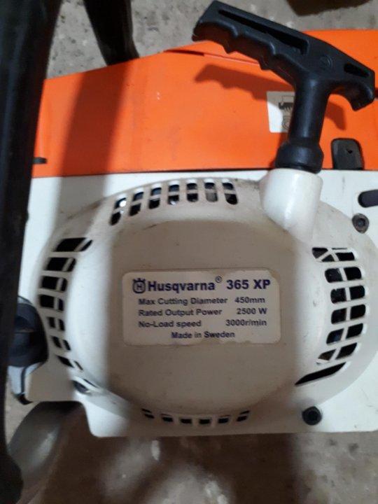 Хускварна 365: обзор бензопилы, технические характеристики, отзыв