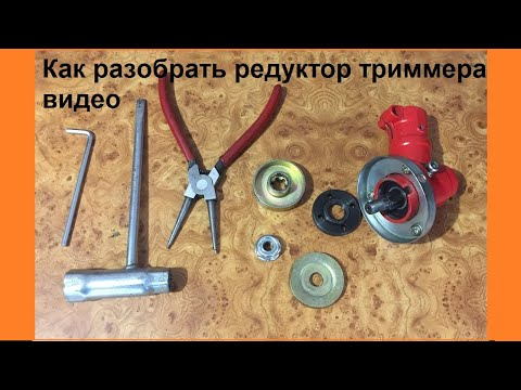 Ремонт бензокосы своими руками - пошаговая инструкция разборки и сборки (80 фото)
