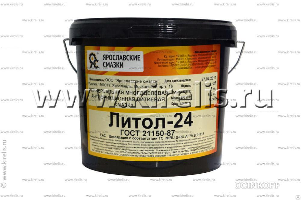 Что такое литол-24? что такое литол-24? чем отличается от солидола и чем можно заменить?