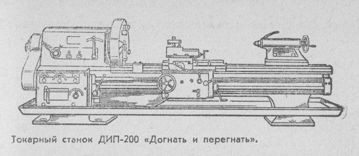 Токарный станок дип300: схемы, конструкция, характеристики   мк-союз.рф